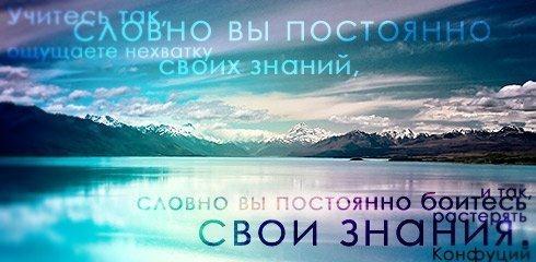 Море: цитаты, высказывания, афоризмы